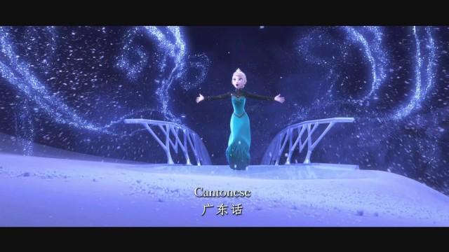 Lib r e d livr e de la reine des neiges chant e en 25 - Reine des neiges en anglais ...
