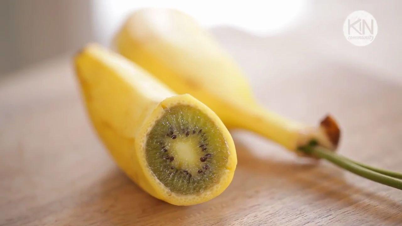 Comment faire pousser un baniwi - Faire pousser des bananes ...
